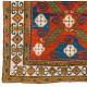 Rare Antique Caucasian Pinwheel Kazak Rug